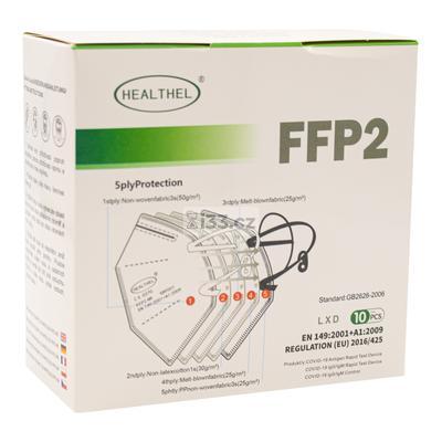 Khẩu trang y tế FFP2 màu đen 10ks #40357